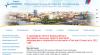 Информационная поддержка 5-го Всероссийского фестиваля Администрацией города Челябинска